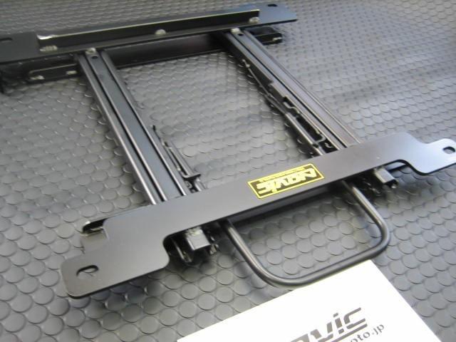 S660 フルバケ用 シートレール スタンダード2枚目